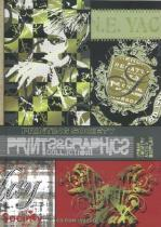 Prints & Graphics Collection by Printing Society incl. CD-ROM