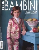 Book Moda Bambini, Abonnement Deutschland