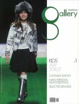 Fashion Gallery Kids, Abonnement Deutschland
