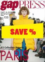 Gap Press Collections no. 133 Paris S/S 2017