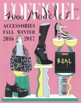 L Officiel Fashion Accessories no. 164