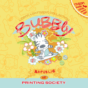 Bubbly (incl. CD-Rom)