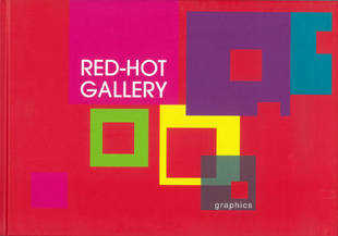 Red Hot Gallery incl. DVD    HC