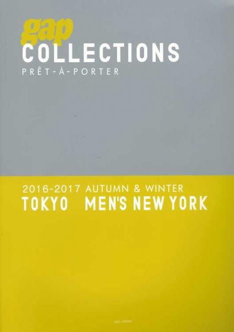 Collections Women PAP, Abonnement Deutschland