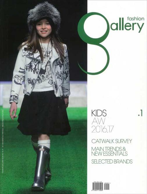 Fashion Gallery Kids, Subscription World Airmail