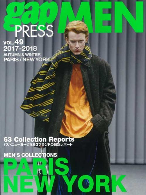 Gap Press Men no. 49 Paris/New York