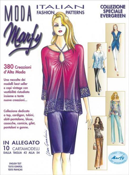 Marfy no. 95