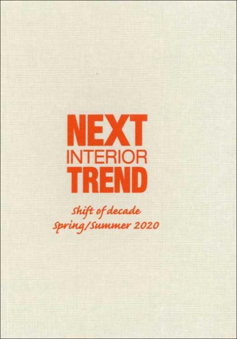 Next Interior Trend S/S 2015