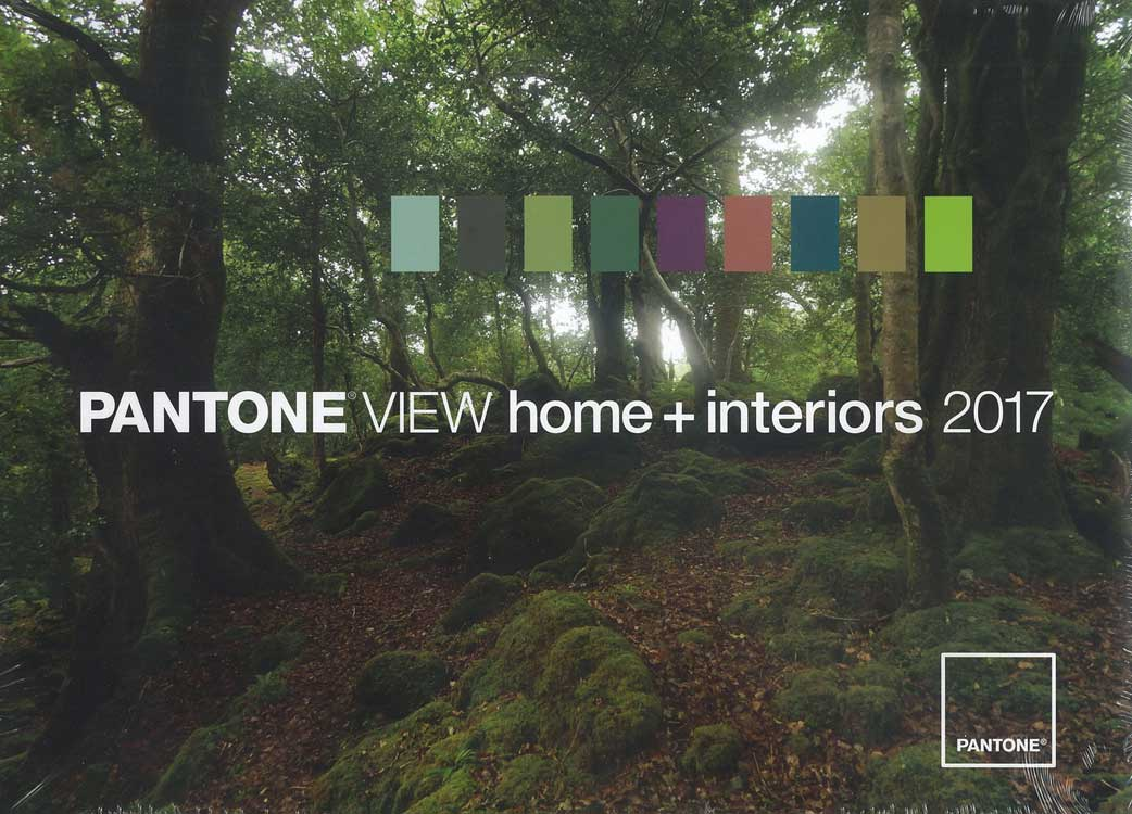 Pantone view home interior s s 2017 mode information for Home designer interiors 2017