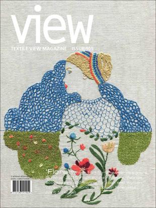 View Textile no. 105