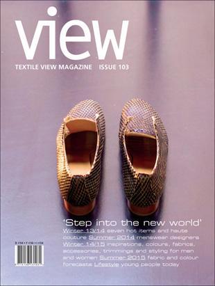 View Textile no. 103