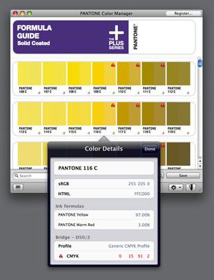 product images pantone color manager software - Pantone Color Manager