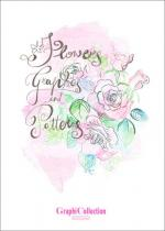 GraphiCollection Flowers - Graphics & Patterns Vol. 1 incl. DVD