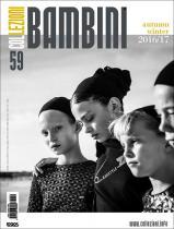 Collezioni Bambini no. 59 A/W 2016/2017