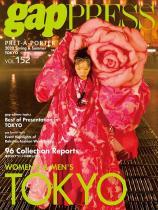 Gap Press Collections no. 152 Tokyo/Women/Men S/S 2020