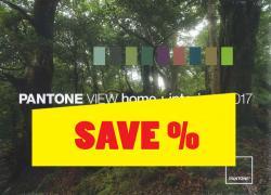 PANTONE View Home + Interior S/S 2017