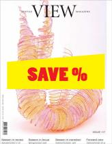 View Textile Magazine no. 117