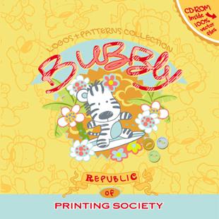 Bubbly (incl. CD-Rom)