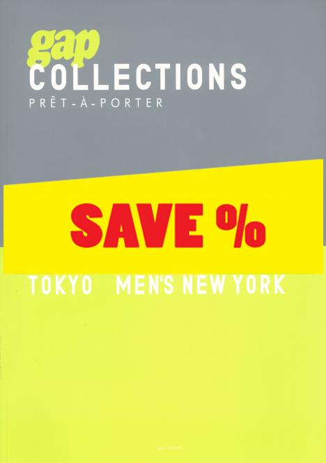 Collections Women IV S/S 2015 Tokyo-New York/Mens