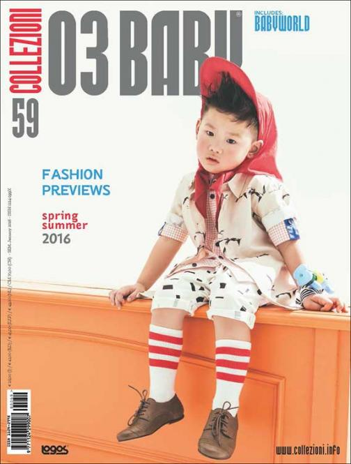 Collezioni Baby no. 59 S/S 2016