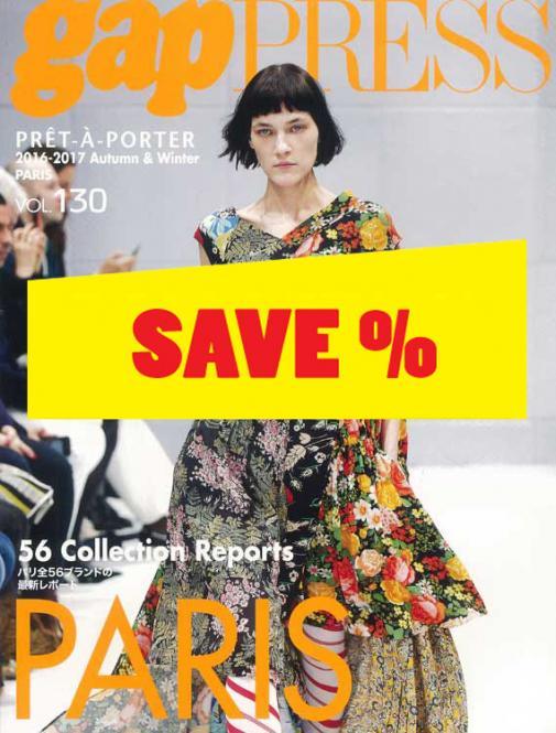 Gap Press Collections no. 130 Paris A/W 2016/2017