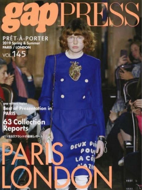 Gap Press Collections no. 145 Paris S/S 2019