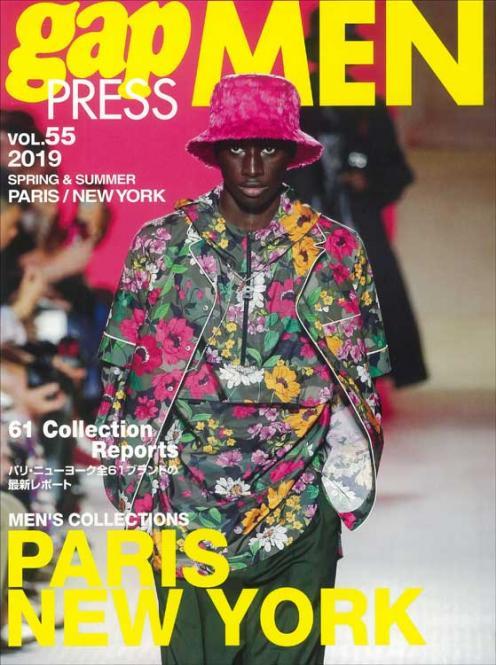 Gap Press Men no. 55 Paris/New York