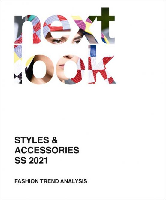 Next Look S/S 2021 Fashion Trends Styles & Accessories